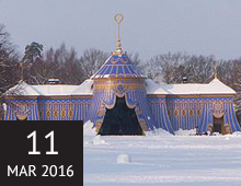 Påminnelse: Sällskapets årsmöte 2016